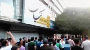 160727131805_tabriz_protest_640x360__nocredit