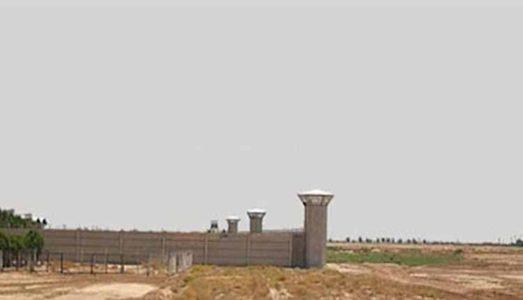 Billedresultat for گزارش اختصاصی از زندان جدید اهواز؛ آخر دنیا